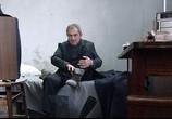 Сцена из фильма Юрьев день (2008) Юрьев день