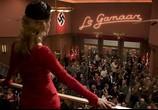 Сцена из фильма Бесславные ублюдки / Inglourious Basterds (2009) Бесславные ублюдки сцена 28