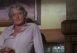 Сцена из фильма Звездная палата / The Star Chamber (1983) Звездная палата сцена 3