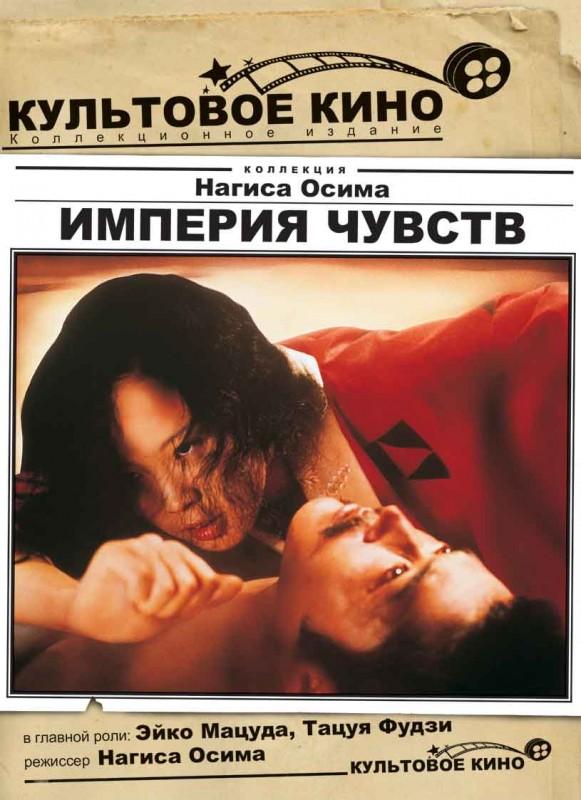 видео самые эротические сцены в фильмах закачать