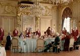 Сцена из фильма Великая (2015)