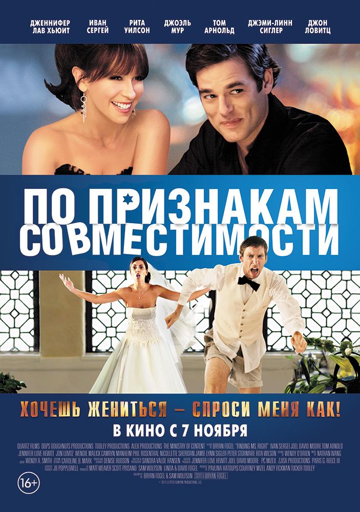 Звезда (фильм, 2014) скачать торрент фильм звезда.
