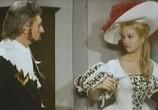 Сцена из фильма Три мушкетера / Les trois mousquetaires (1961) Три мушкетера сцена 5