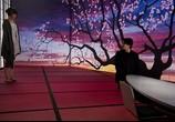 Скриншот фильма Облачный атлас  / Cloud Atlas (2012)