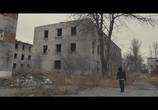 Кадр изо фильма V.A.: Top 00 Europa plus торрент 026764 работник 0