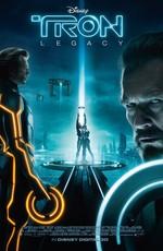 Постер к фильму Трон: Наследие