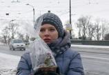 Сцена из фильма Часы любви (2011) Часы любви сцена 3