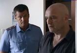 Сцена из фильма Шаповалов (2012) Шаповалов сцена 4