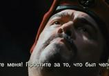Кадр с фильма Неудержимые торрент 04903 эпизод 0