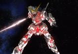 Сцена из фильма Мобильный воин ГАНДАМ: Единорог / Kidou Senshi Gundam Unicorn (2010)