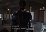 Кадр с фильма Робокоп торрент 057226 план 0