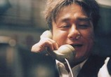 Сцена из фильма Олдбой / Oldboy (2004) Олдбой