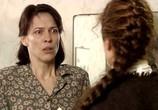Сцена из фильма Блудные дети (2009)