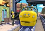 Кадр с фильма Чаггингтон: Веселые паровозики