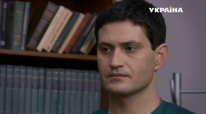 Сериал Военный госпиталь 2012 смотреть онлайн бесплатно!