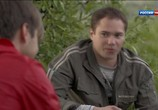 Сцена из фильма Отпечаток любви (2013) Отпечаток любви сцена 5