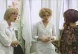 Сцена с фильма Золотой ключик (2008) Золотой ключик случай 0