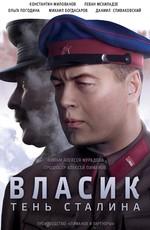 Горячее русское видео торрент скачать бесплатно фото 233-152