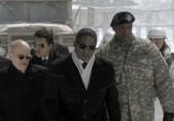 Сцена из фильма Событие / The Event (2010) Событие сцена 1