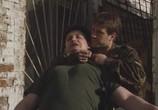 Сцена из фильма Цепь (2008) Цепь сцена 3