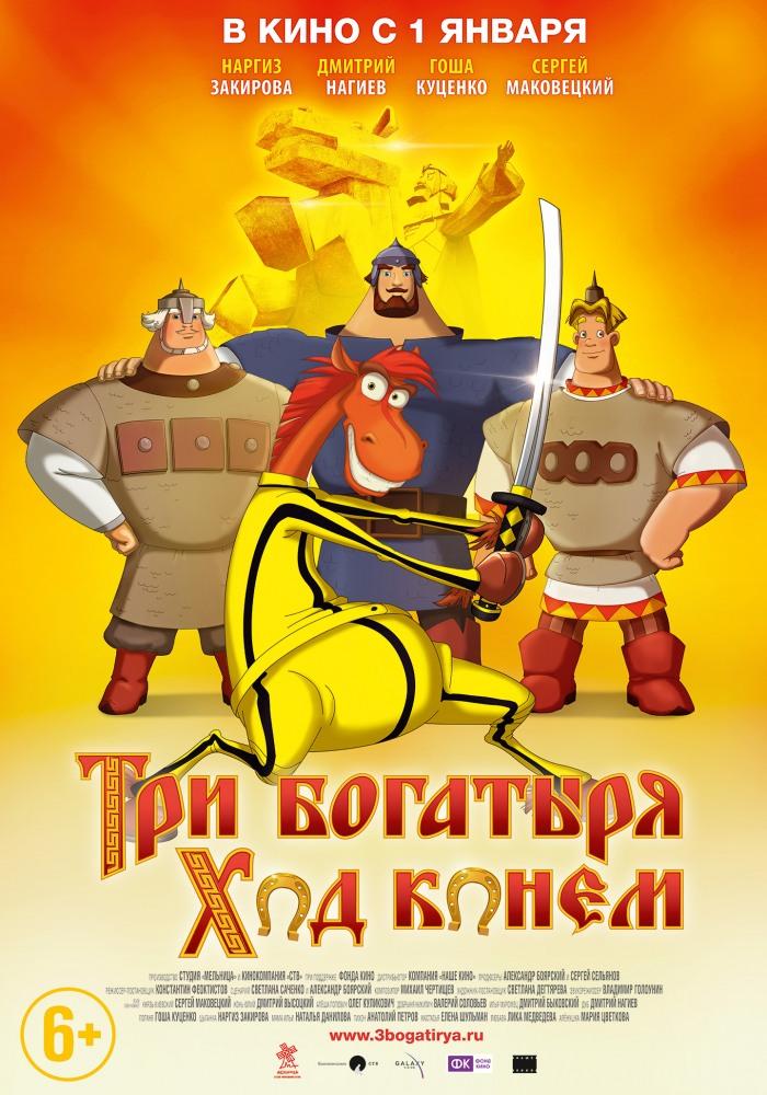Скачать советский мультфильм через торрент бесплатно в хорошем качестве фото 375-842