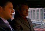 Сцена из фильма Управа (2008) Управа сцена 3