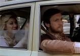 Сцена из фильма Вам и не снилось... (1981) Вам и не снилось...