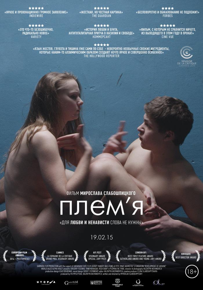 Короткомнтражный порно фильм скачать