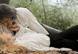 Сцена из фильма Анжелика, маркиза ангелов / Angélique, marquise des anges (2014)