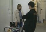 Сцена из фильма Охота на Золушку (1999) Охота на Золушку сцена 1