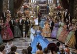 Сцена из фильма Золушка / Cinderella (2015)