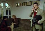 Сцена из фильма Семейный очаг / Семейный очаг (2010)