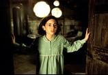 Сцена из фильма Лабиринт Фавна / El Laberinto del Fauno (2006) Лабиринт Фавна