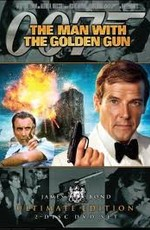 Джеймс Бонд 007: Человек с золотым пистолетом / The Man with the Golden Gun (1974)