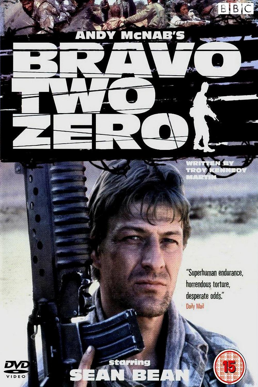 двое онлайн фильм