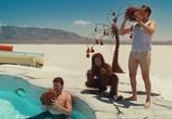 Сцена из фильма Затерянный мир / Land of the Lost (2009)