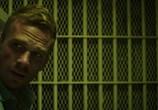 Сцена из фильма База / Black Site Delta (2017) База сцена 3