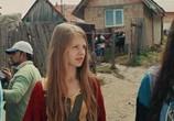 Сцена из фильма Приключения Нелли / Nellys Abenteuer (2016) Приключения Нелли сцена 5