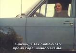 Кадр изо фильма Нити торрент 05778 мужчина 0