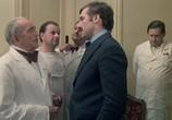 Сцена из фильма Семь смертей по рецепту / Sept morts sur ordonnance (1975) Семь смертей по рецепту сцена 3