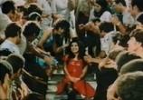 Сцена из фильма Берегись Зузу / Khalli balak min Zouzou (1972) Берегись Зузу сцена 1
