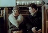 Скриншот фильма Любовь (1991) Любовь сцена 3