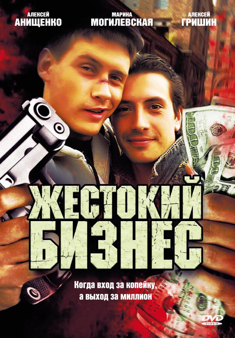 Скачать с торрента русский сериал фото 11-550