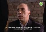 Сцена из фильма Смальков. Двойной шантаж (2008) Смальков. Двойной шантаж сцена 3