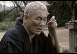 Кадр изо фильма Затоiчи