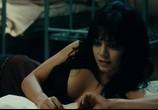 Кадр изо фильма Запрещенный уловка торрент 011551 мужчина 0