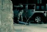 Сцена из фильма Падает тень / Falls the Shadow (2011) Падает тень сцена 5