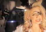 Кадр с фильма Сборник клипов: Россыпьююю торрент 017316 эпизод 0
