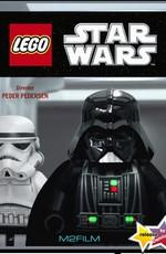 Lego Звездные войны: Награда Бомбада / Lego Star Wars: Bombad Bounty (2010)