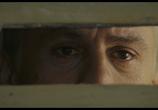 Кадр изо фильма Однажды в Америке